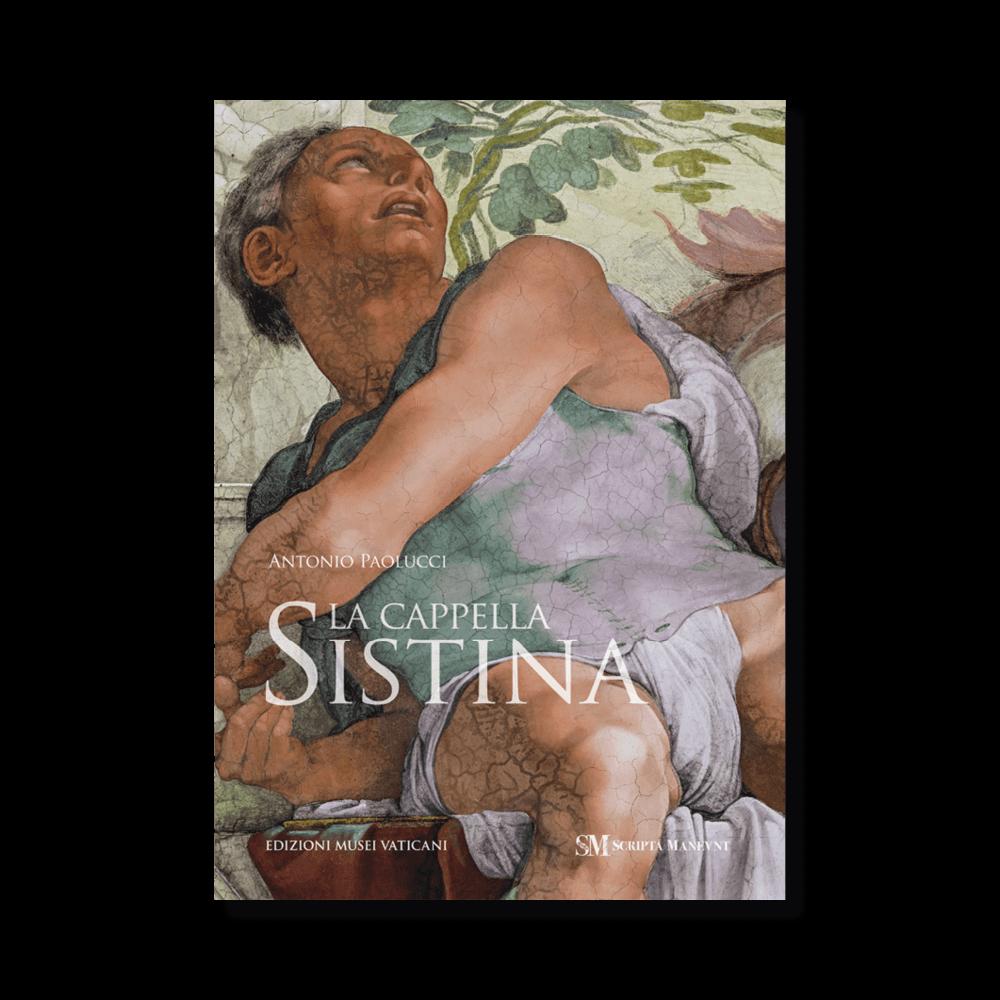 La Cappella Sistina (Edizione Pocket)